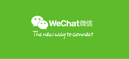 How to use WeChat on B2B post-purchase relationship